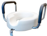 """FORSITE HEALTH 5"""" RAISED TOILET SEAT WITH ARMS (FH1039)"""