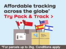 Novoglan Shipping - uses Pack and Full Tracking where ever available