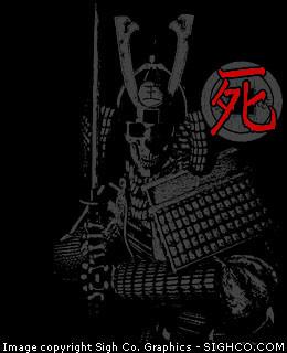 Shi - Death Kanji