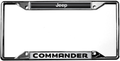 Jeep Commander License Frame