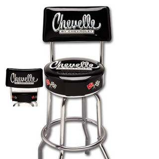 Chevelle Counter Stool