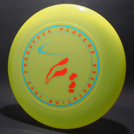 Sky-Styler FPA 1989 World Tour Bright Yellow w/ Metallic Blue and Metallic Red Top View