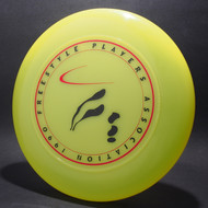 Sky-Styler FPA 1989 World Tour Bright Yellow w/ Red and Black Matte Top View