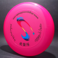 Sky-Styler Singapore Ultimate Bright Pink w/ Metallic Rainbow and Black Matte - T90 - Top View