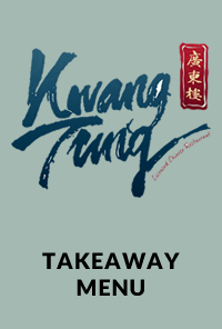 takeawayfront.png