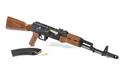 RW Minis - AK-47 - Non-Firing Mini Replica - RWWDAK47