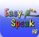easyspeak-small.jpg