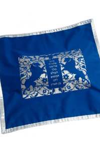 Lions Challah Cover - Royal Blue