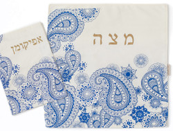 Paisley Matza Cover and Afikoman Set