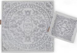 Silver Mosaic Matza Cover and Afikoman Set