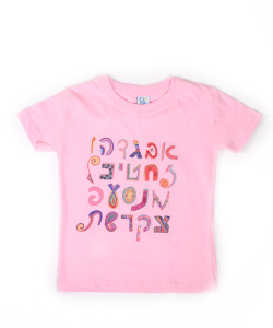 Children's T-Shirt - Fun Alef Beit Girl