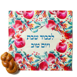 Challah Cover - Painterly Pomegranate