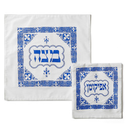 Ancient Tile Matza Cover and Afikoman Set