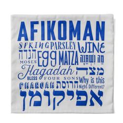 Afikoman Bag- Modern Letter