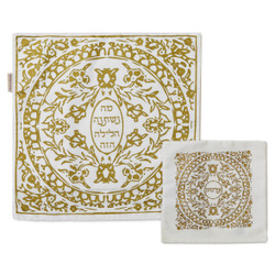 Gold Mosaic Matza cover and afikoman set