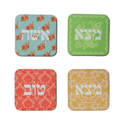 Matzah Osher- Coaster set of 4