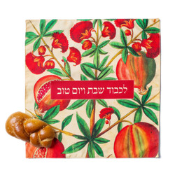 Challah Cover- Fancy flower pomegranate
