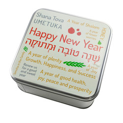 "Tin Storage Box ""Happy New Year"""