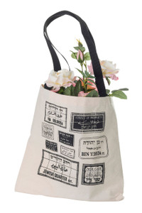 Tote Bag- Street Signs