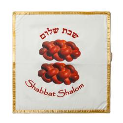 Challah Cover- Shabbat Shalom
