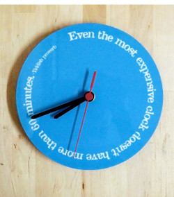 Yiddish Wisdom Clock