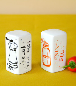 Pep it up! Salt & Pepper Shakers - orange/black