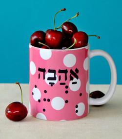 Ahava - Love Mug - pink