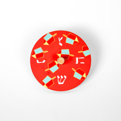 Spinning Dreidel  -  Orange