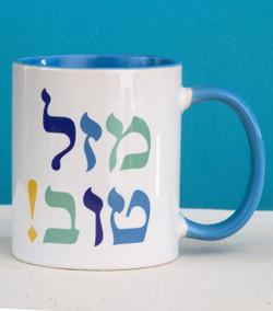 Mazal Tov Mug