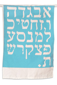 Aleph Bet Dish Towel - Turquoise
