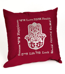 Silver Hamsa Cushion - Bordeaux