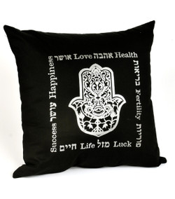 Silver Hamsa Cushion - Black