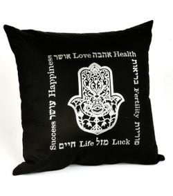 Silver Hamsa Cushion - Black
