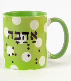 Ahava - Love Mug - Green