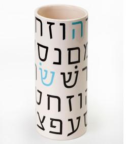 Modern Alphabet Vase