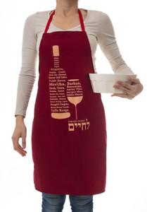 Apron - L'Chaim Israeli Wines