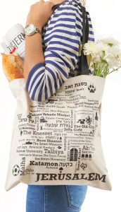 Tote Bag - Jerusalem Word-Map