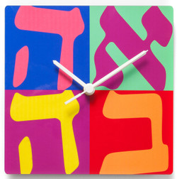 Love 'Ahava' square clock