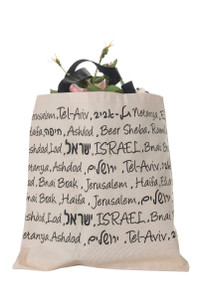 Tote Bag - Cities of Israel names