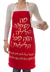 Passover Apron - Ma Nishtana