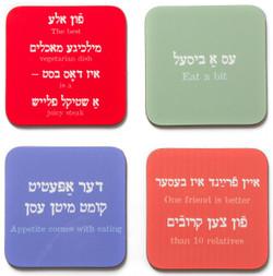 Yiddish Coasters - Set 2