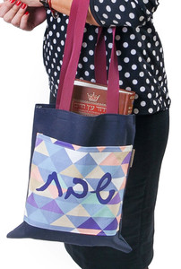 Triangles Shabbat Tote Bag