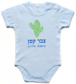 Little Sabra Blue Onesie