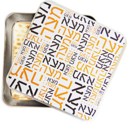 Matzah Storage Tin Box - Matzah Pattern