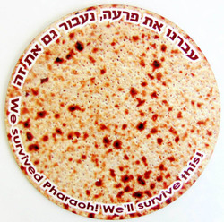 NEW! Wooden Trivet with Matzah Design