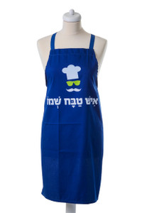 Apron - 'Ish Tabach Shemo' Hail to the Chef