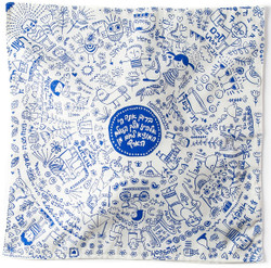 Matzah Cover - Illustrated Haggadah