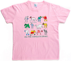 Children's T-Shirt - All the Camels in Israel Pink
