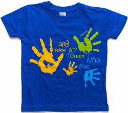 Children's T-Shirt - Hands Blue