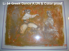 Greek Dancer - Unique - Color Proof